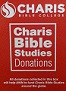 Charis_donation_logo